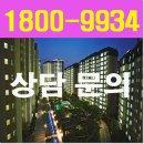 김포 풍무 한화 유로메트로 모델하우스