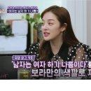 <인생술집> 84화 리뷰 (조현재,한은정,황보라,황찬성)