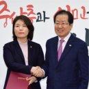 사립유치원 3법, 전두환과 자유한국당 전희경 의원 환상의 복식조