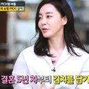 김혜은 남편 김인수 집안 나이 기상캐스터