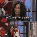 김도균 사촌 전혜진 남편 키