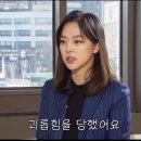 노선영 김보름 괴롭힘 욕설