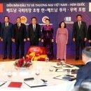 문희상, 베트남 국회의장 초청 한-베트남 투자·무역 포럼에서