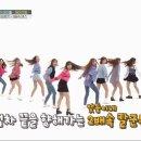 [걸그룹] 아이즈원 주간아이돌 후기
