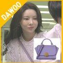 [고나연]MBC '전생에 웬수들' 123회 속 델라스텔라(Della Stella) 가방 착용 정보...