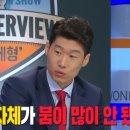 박지성이 해설을 하는 이유