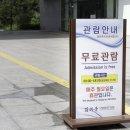 목포 여행 ;; 김대중 노벨평화상 기념관, 거인의 자취를 찾아서