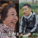 고두심 제주도 집, 이혼, 아들 김정환, 자살 루머