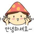 대전 뷔페 킹덤 너무나 만족해!