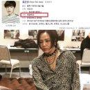 무매독자 장근석 네티즌들 반응