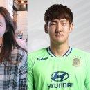 축구선수 김영찬 이예림 연봉 학력 집안 가족