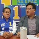 [신문 심규명] 심규명, 민주당 지역위원장 공모..울산 누가 뛰나