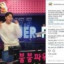 붐붐파워 SBS 파워FM 107.7 라디오 추천:) 개블이벤트~