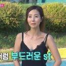 김국진 ♥ 강수지 러브스토리 미방영분