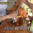 [수미네반찬] 김수미 la갈비 황금레시피