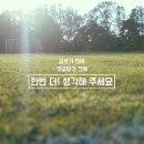 [TV:스코어] '훈남정음' 2.8% 시청률로 종영...결말은 해피엔딩