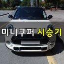 자동차 사진