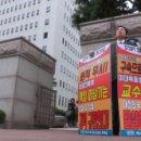 추적60분 의사의 민낯-이대목동병원 사건의 진실