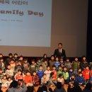 2018 김신욱축구교실 패밀리 데이 3탄(마지막)