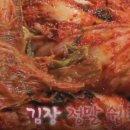 살림 9단의 만물상 이보은 초간단 동치미, 유귀열 김장 김치 신효섭 셰프 한방...