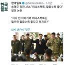 송영무 장관 발언들