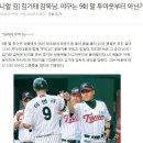 2012년 9월 12일 SK 대 LG. jpgif (김기태 경기포기 논란)