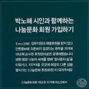 부암동 라카페갤러리 - 박노해 시인의 15회에 걸친 사진전의 하이라이트 모음...