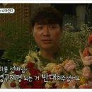 박수홍 감자골 영구제명 4인방 kbs 사건 사태 김국진 임하룡 윤정수 꽃다발
