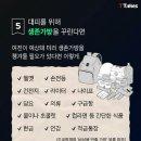 포항 5.5지진 서울광화문까지 진동이?