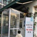 일산 식사동 키즈카페 :: 이로운나라의앨리스