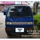 지엠대우자동차 라보 열쇠 제작-GM KOREA LABO CAR KEY MADE
