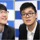 [삼성화재배 월드바둑마스터스] '골리앗' 커제와 결승 벌이는 '다윗' 안국현...