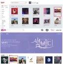 이인혜가수님의 솔로앨범 '변화무쌍' 1월 8일 정오 출시