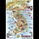 최신 고속도로지도, 한국 관광지도