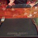 [Las Vegas] Gordon Ramsay Steak (고든램지 스테이크, 고든램지 레스토랑, 라스베가스 맛집)