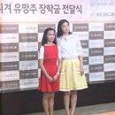 '김연아 키즈'의 길조, 임은수 '동메달' 쾌거