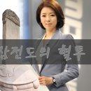 최재성. 배현진 송파을 관전 포인트