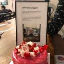 휘닉스평창 숀화이트 시그니처룸 - 결혼 100일 파티 기념