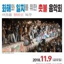 이초롱 사모님 쳄발로 독주회^^