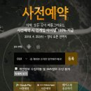 펍지 PUBG 배틀그라운드 모바일 사전예약