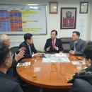 2019.1.18-류수노 방송대학교 총장님 이현재국회의원 면담