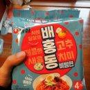 농심 배홍동 비빔면 맛 ) 후기 / 가격 / 특징 / <b>꿀팁</b>