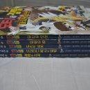 대원키즈 코믹시리즈 도티&잠뜰 만화책 !!!!