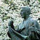 '조국 독립을 위하여 청춘을 바치다', 박재혁 의사 순국 97주기