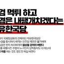 후원 포착.. 정치자금법 위반?/6·13 지방선거 여론조사 송파을·노원병, 정당 지지도