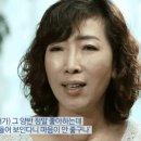 윤문식 아내 신난희 나이 직업 재혼
