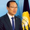 홍영표 국회의원 프로필 더불어민주당 원내대표 후보