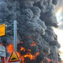 천안 차암 초등학교 화재