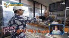이제 영어로 대화 정도야... 이재룡의 여유!