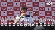 [눈TV] 여고생 얘기에 '빵터진' 손흥민